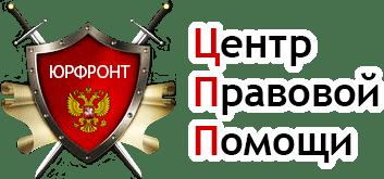 ЮРФРОНТ