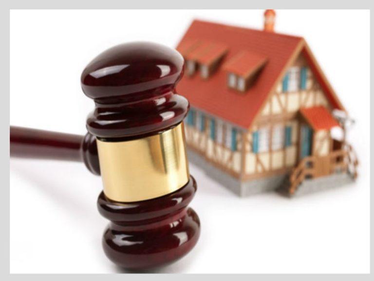 однако, юридические услуги по признанию права собственности быть, вновь
