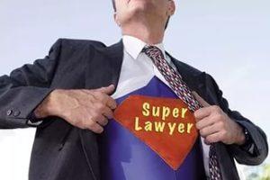 супер юрист